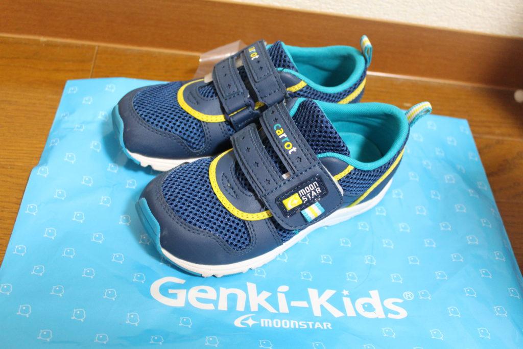 幅広甲高のお子さんにおすすめの子供靴メーカー、品番とショップはこれ!8