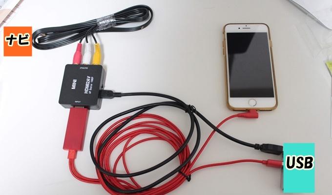 カーナビ(日産純正)でYouTubeを見る方法!iphoneとナビをミラーリングせよ7