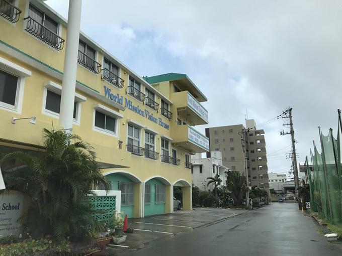 沖縄県にあるインターナショナルスクール6校を見学しました!費用や特徴まとめ9