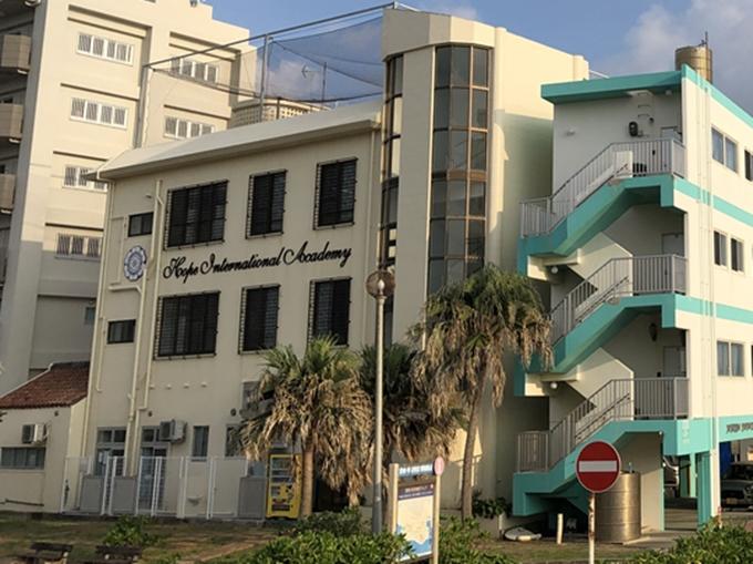 【全9校】沖縄県にあるインターナショナルスクールを見学!学費や特徴を比較10