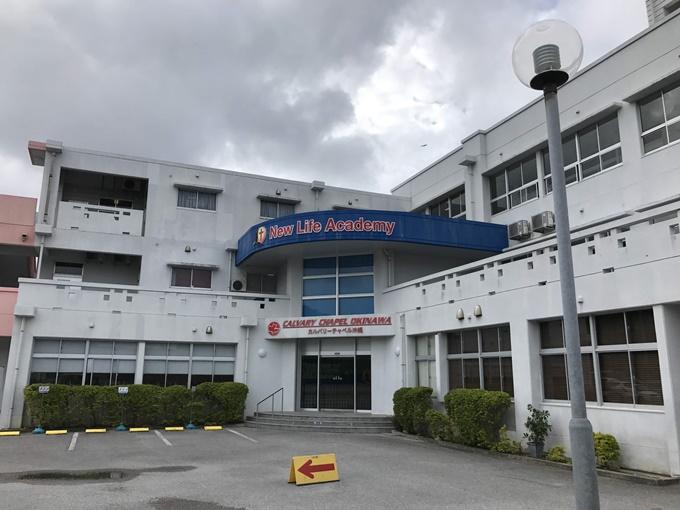沖縄県にあるインターナショナルスクール6校を見学しました!費用や特徴まとめ3