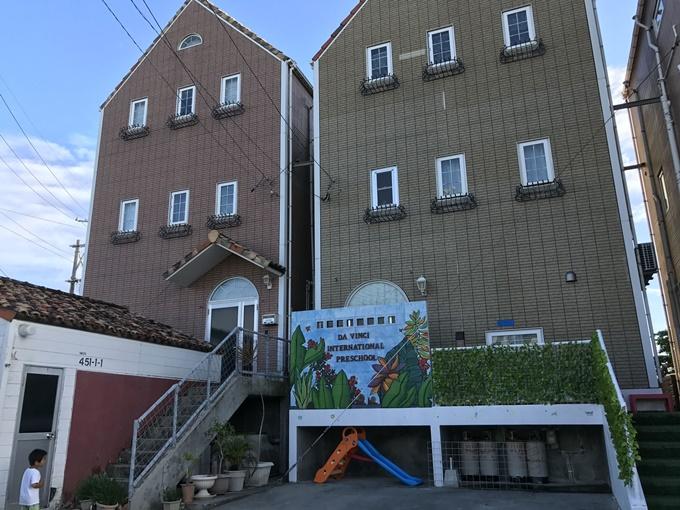 沖縄県にあるインターナショナルスクール6校を見学しました!費用や特徴まとめ6