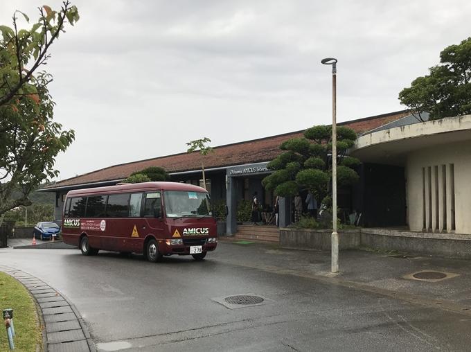 沖縄のインターナショナルスクールにテストはある?各校の入学試験と対策!7