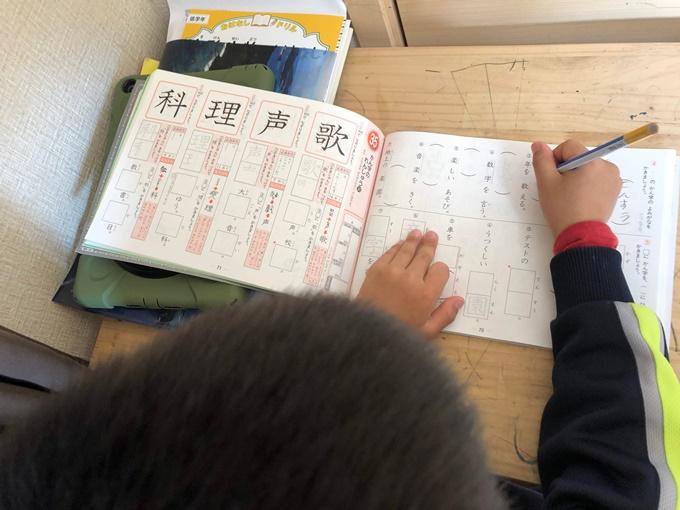 小学校休校中の過ごし方!わが家の2年生がやっているドリルやアプリなど【低学年】9